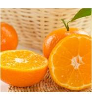 Kg de Naranjas Sevillanas de Mesa